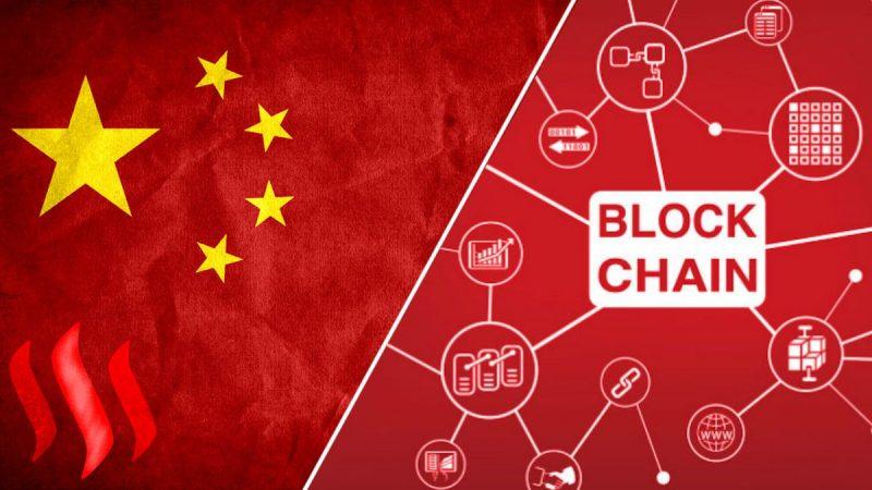 La Cina accelera gli sforzi per creare standard nazionali per Blockchain