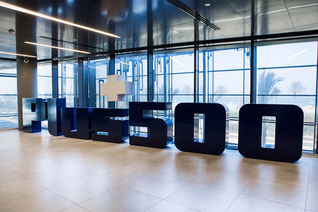 Plus500 si trasferisce nella principale borsa di Londra