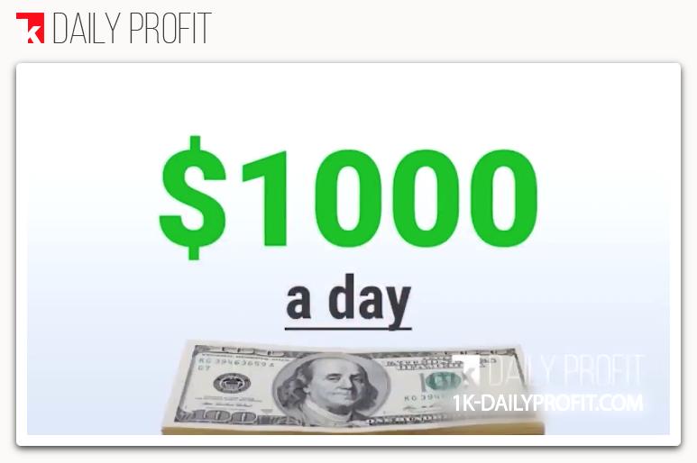 1K Daily Profit funziona o truffa?