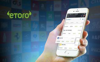 Perché gli utenti scelgono eToro per investire?
