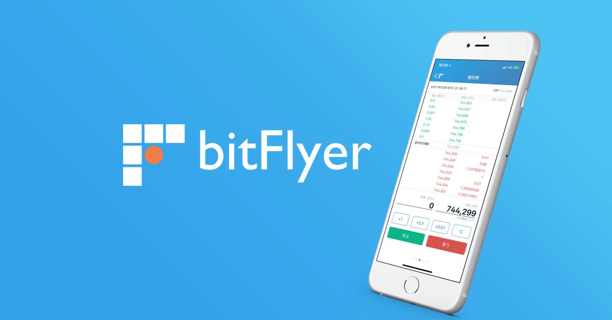 C'è ancora qualcuno che utilizza Bitflyer?